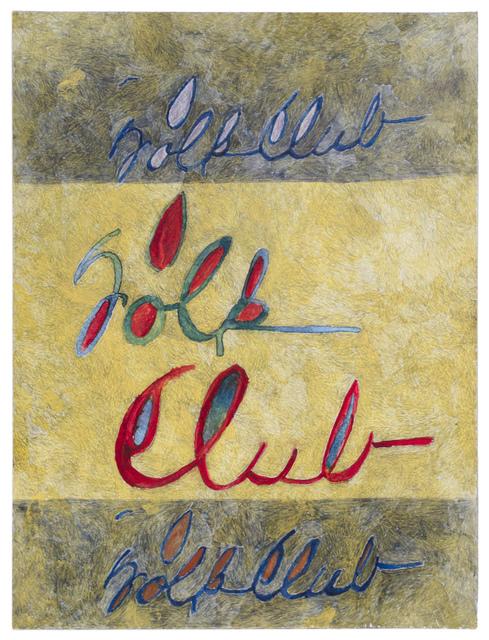 , 'Folk Club (After mother, study),' 2017, Fleisher/Ollman