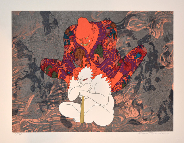 , 'Full set prints of The First Genpei,' , Ronin Gallery