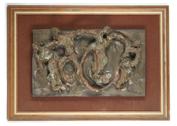 A mid 20th century bronze sculptural plaque