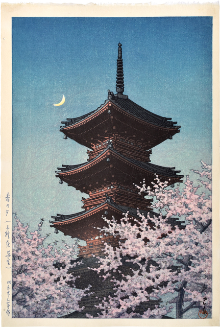 Kawase Hasui, 'Ueno Toshogu Shrine, Spring Evening', 1948, Scholten Japanese Art