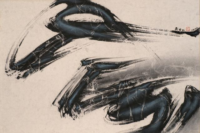 , 'Windy Solitude,' 1964, Galerie du Monde