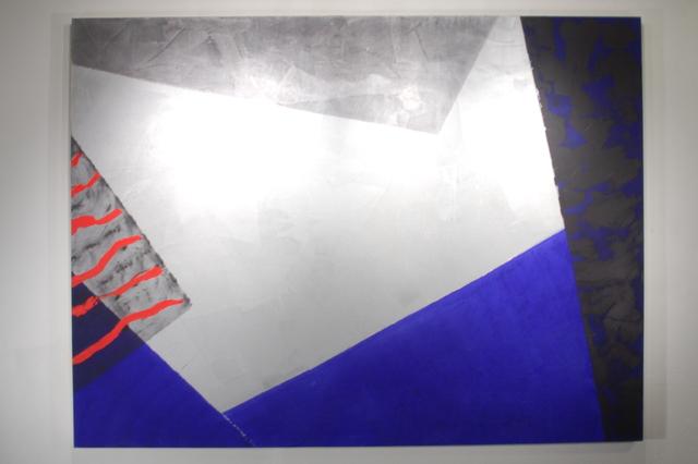 , 'Indigo,' 1990, Atrium Gallery