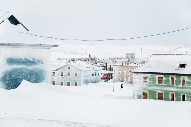 , 'Untitled #1, from the series Tiksi,' 2012, The Photographers' Gallery