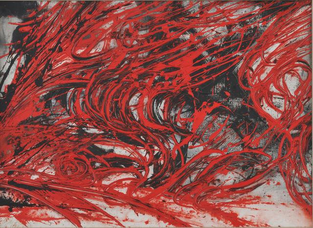 Toshimitsu Imai, '炎 flame', 1982, Maekawa + Takemura