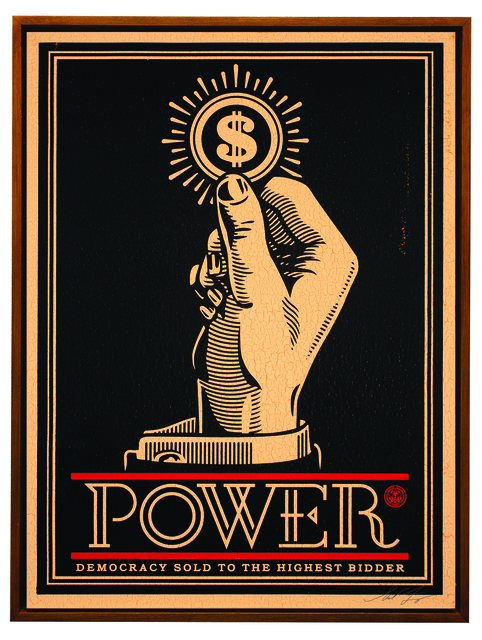 , 'Power Bidder,' 2015, Subliminal Projects