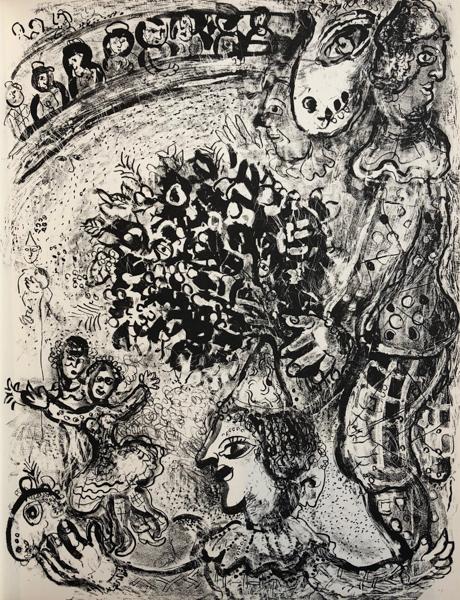 , 'Le Cirque M. 502,' 1967, Galerie d'Orsay