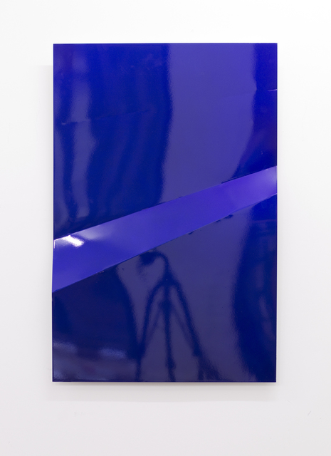 , 'Gas Lighting,' 2015, Seventeen