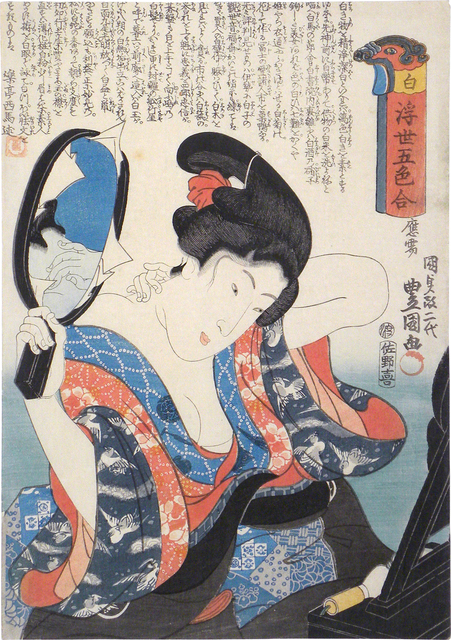 , 'Matching with Five Colors of the Floating World: White,' 1845, Scholten Japanese Art