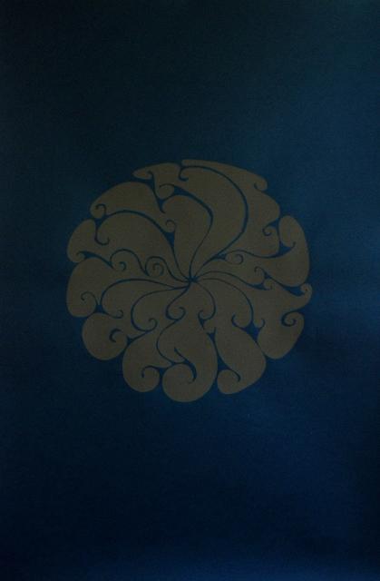 , 'Psychedelic Eye,' 2014, Christinger De Mayo