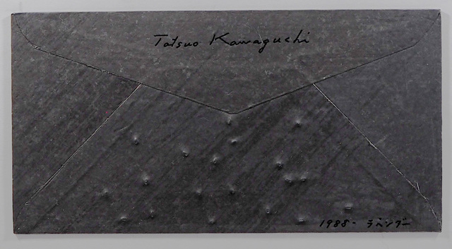, 'Relation - Lead Envelope / Lavender,' 1988, SNOW Contemporary