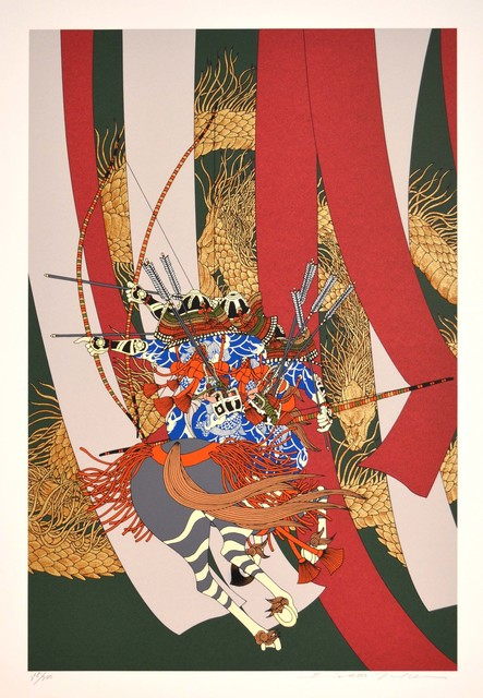 , 'Strong Bow of Minamoto no Tametomo,' 1985-1999, Ronin Gallery