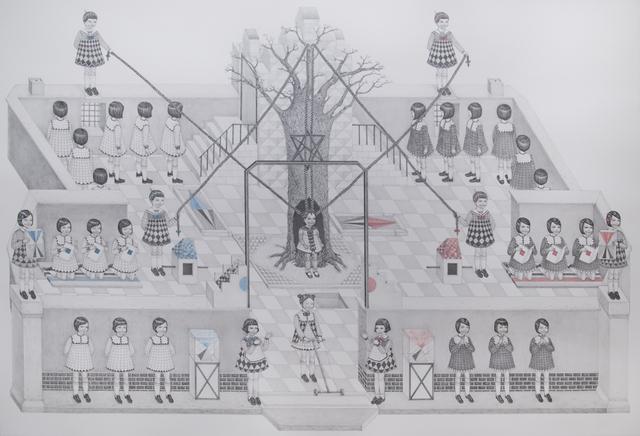 Yusa Yalcintas, 'Genesis', 2015, Pi Artworks Istanbul/London
