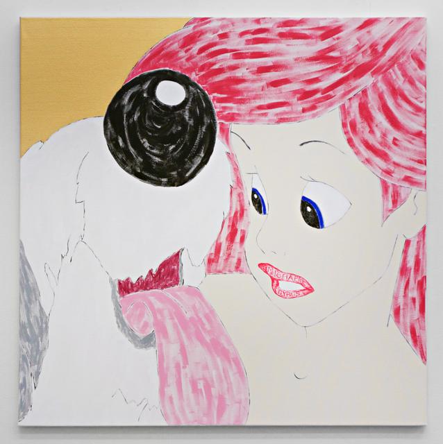 , 'Pant 2015 (1)  ,' 2015, Johannes Vogt Gallery
