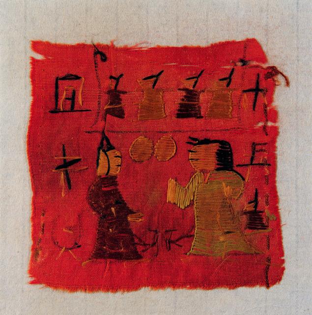 , 'Silk fabric,' 206 BC -220 AD, Musée national des arts asiatiques - Guimet