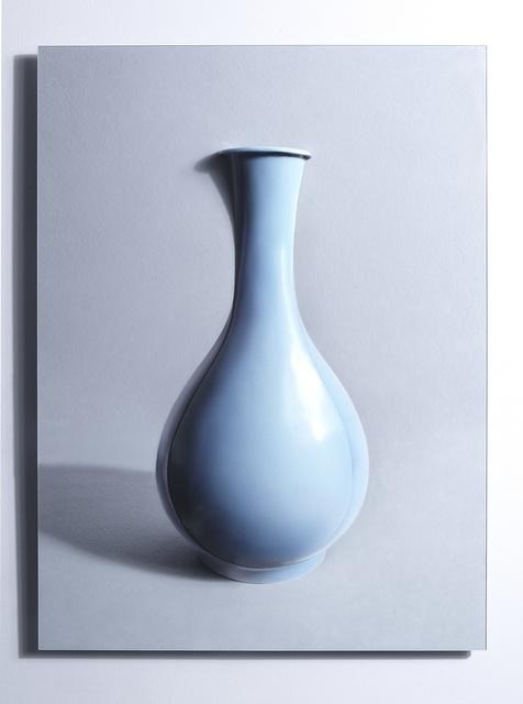 , 'Jar,' , Chung Art Gallery