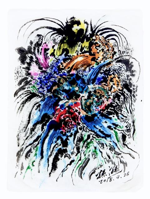 , 'Nocturnal View 夜观,' 2018, Richard Koh Fine Art