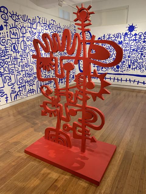 Victor Ekpuk, 'The Prophet II', 2019, Aicon Gallery