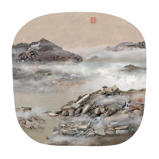 , 'View of Autumn Mountains in the Distance,' 2008, China Institute Gallery