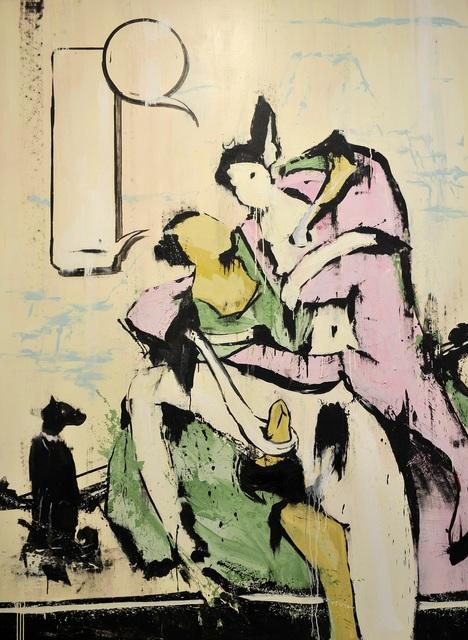 Lars Teichmann, 'Japanese Couple', 2019, Lachenmann Art