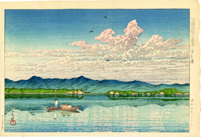 , 'Lake Hamana,' 1931, Egenolf Gallery Japanese Prints & Drawing