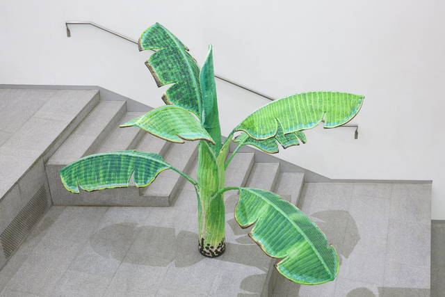 , 'Tropical Composition/Banana Tree No. 2,' 2008-2010, Sifang Art Museum