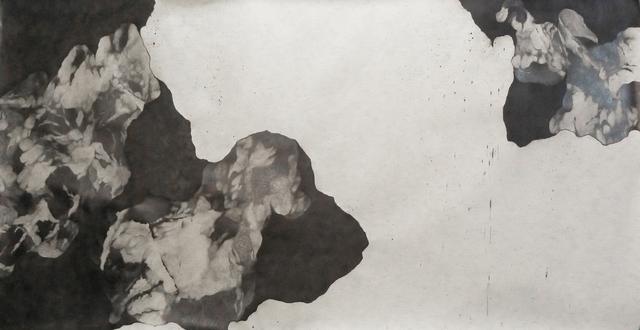 , 'Untitled (Where does landscape begin?),' 2016, Mind Set Art Center