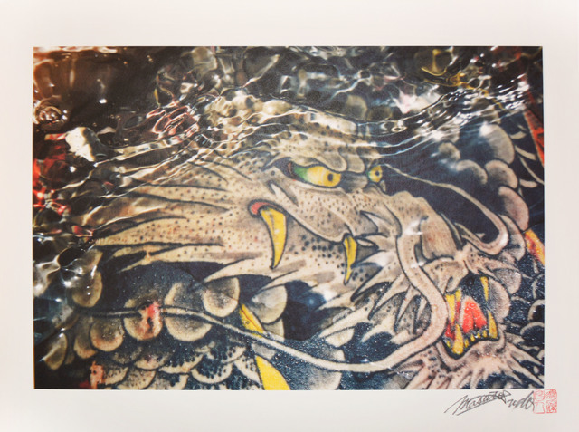 , 'Hisomu (hidden),' , Ronin Gallery
