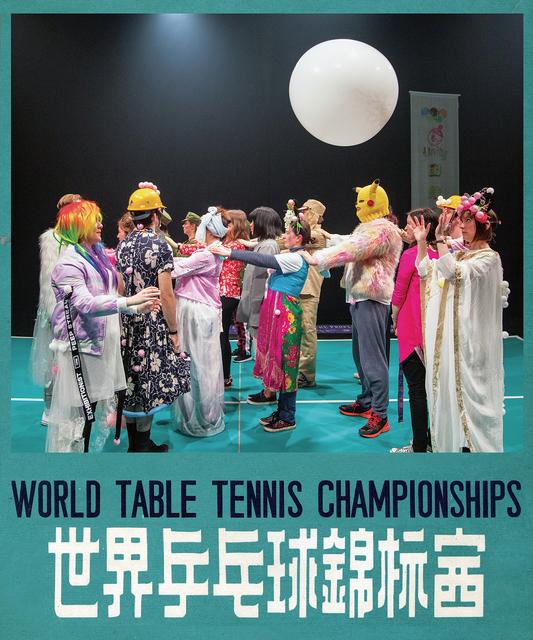 Funa Ye, 'Tennis Championships', 2018, Longmen Art Projects