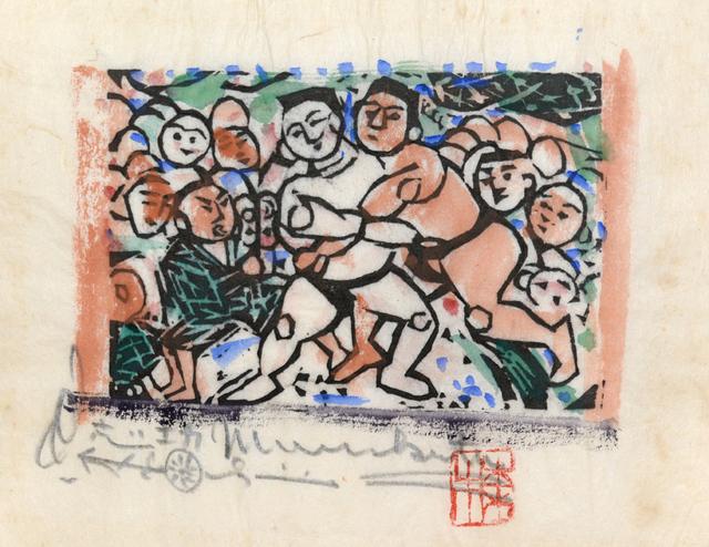 , 'Amateur Sumo,' 1968, Ronin Gallery