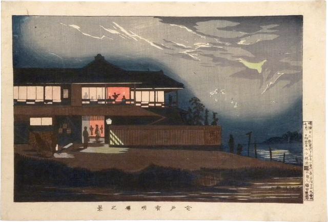 , 'View of the Ariakero Restaurant at Imado,' 1879, Scholten Japanese Art
