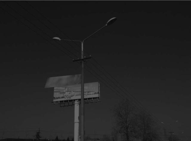 , 'Ghost 2,' 2016, Primae Noctis Gallery
