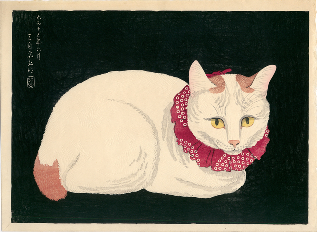 , 'Tama the Cat,' 1924, Egenolf Gallery Japanese Prints & Drawing