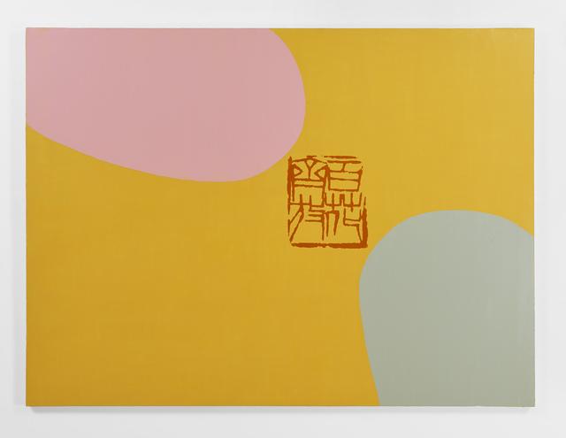 , 'Seal 1,' 2017, Postmasters Gallery