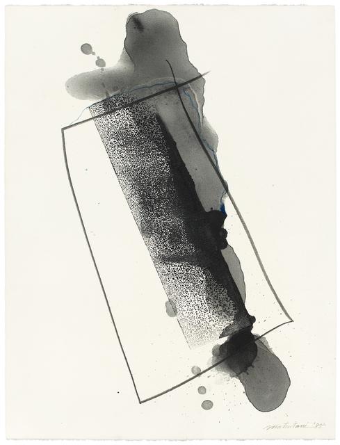 , 'untitled,' 1985, Japan Art - Galerie Friedrich Mueller