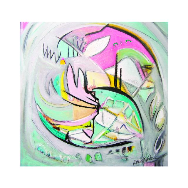 , 'Spiritual Ground 2,' 2018, Walter Wickiser Gallery