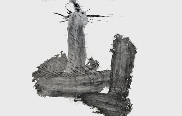 , 'Yama 山 (mountain),' 1966, Kamiya Art