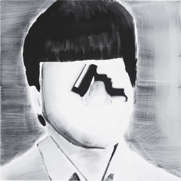 Portrait of an Insomniac Junior-High Student