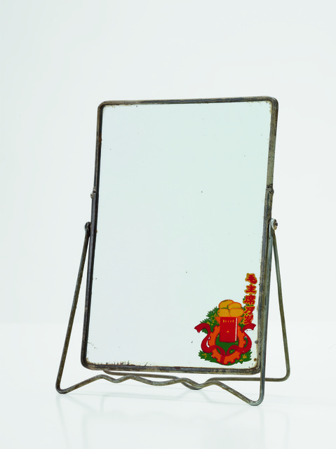, 'Small vanity mirror,' , China Institute Gallery