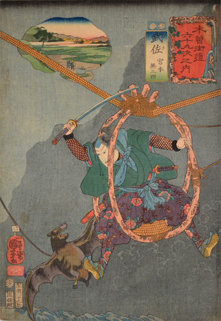Utagawa Kuniyoshi, 'Musa: Miyamoto Musashi', 1852, Ronin Gallery