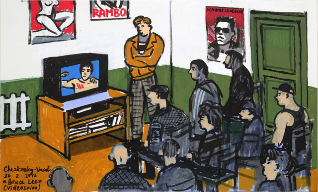 , 'Bruce Lee (Videosalon),' 2016, Rosenfeld Gallery