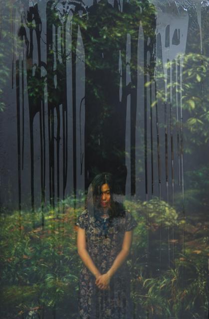 , 'Suppose the Air is in Dark Green《我想空氣應是綠的》,' 2012, Galerie du Monde