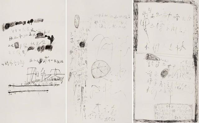 , 'Goodnight 倪瓚・賈島・安晚冊 ,' , Aura Gallery