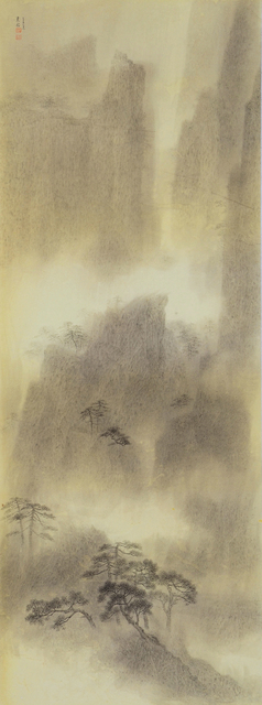 Chung-Ming Su, 'Pines on the Mountain Caves 雲岫瑞松', 2015, Artrue Gallery