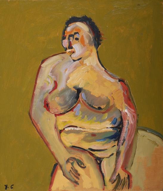 , 'Nona 1472-W,' 2014, Odon Wagner Contemporary