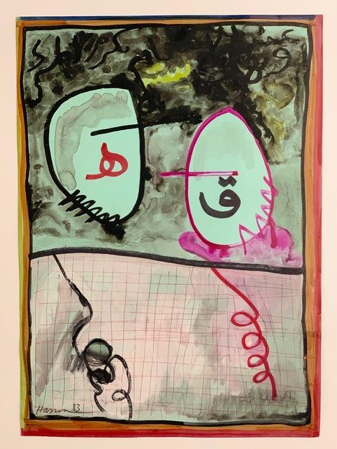 Fathi Hassan, 'untitled', 1983, Lawrie Shabibi