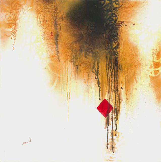 , 'Mystery,' ca. 2018, Aisha Alabbar Art Gallery