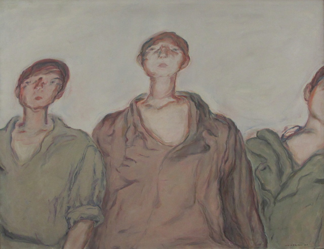 , 'Fidayeen,' 1970, Meem Gallery