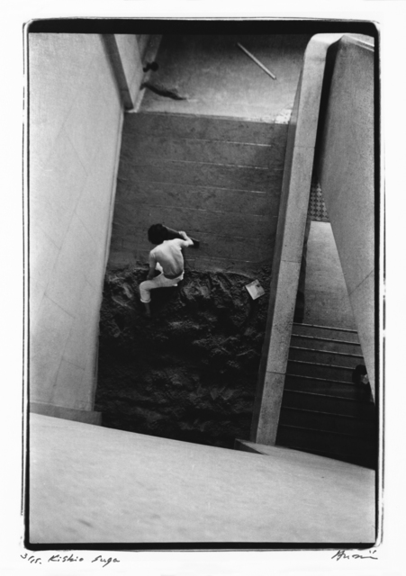 , 'Kishio Suga, Trends in Contemporary Art, National Museum of Modern Art, Kyoto. July 6,' 1970, White Rainbow