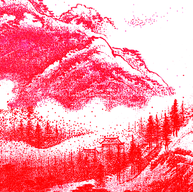 , 'ARTIFICIAL LANDSCAPE– Luminous Red Small,' 2017, Gallery Now