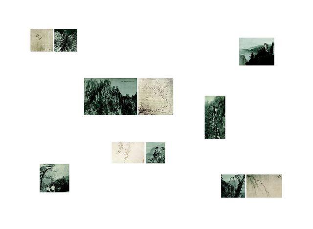 , 'Mountain God,' 2008, Tina Kim Gallery